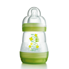 160ml Green New